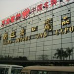 Veilig importeren vanuit China -7 regels-