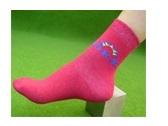 sokken bestellen